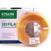 eSun PLA+ 1.75mm 3D Printing Filament 1kg-Gold2www.prayogindia.in