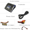 H100 100W 10A ACDC Input Professional Balance Charger4
