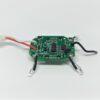 Hx750 Drone Flight controller receiver